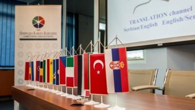 Poziv kompanijama za učešće na Regionalnom poslovnom forumu